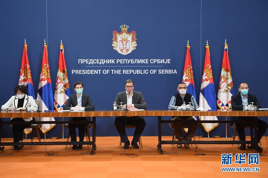 (國際疫情)(7)塞爾維亞採納中國專家組建議 將擴大新冠病毒檢測范圍