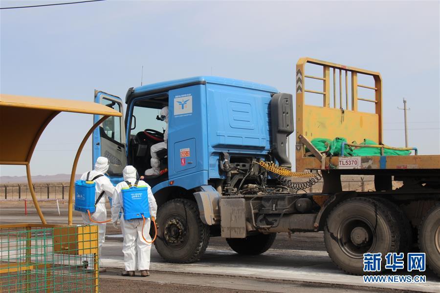 (國際)(1)蒙古國恢復向中國出口煤炭