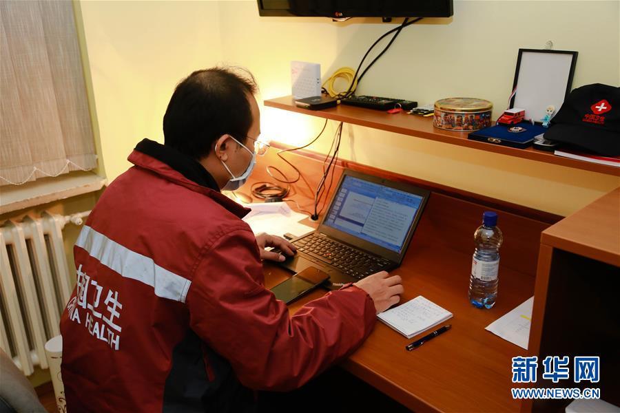 (國際疫情·圖文互動)(9)記者手記:走進中國援塞醫療專家組駐地