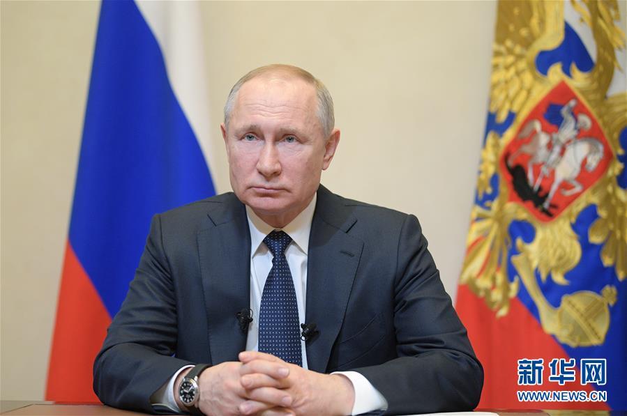 (國際)(1)普京宣布全國放假9天防止新冠病毒傳播