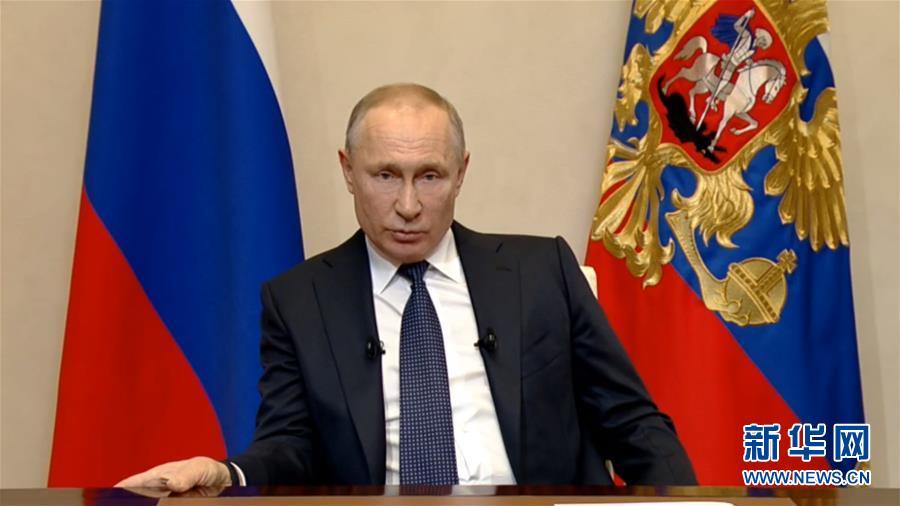 (國際)(2)普京宣布全國放假9天防止新冠病毒傳播