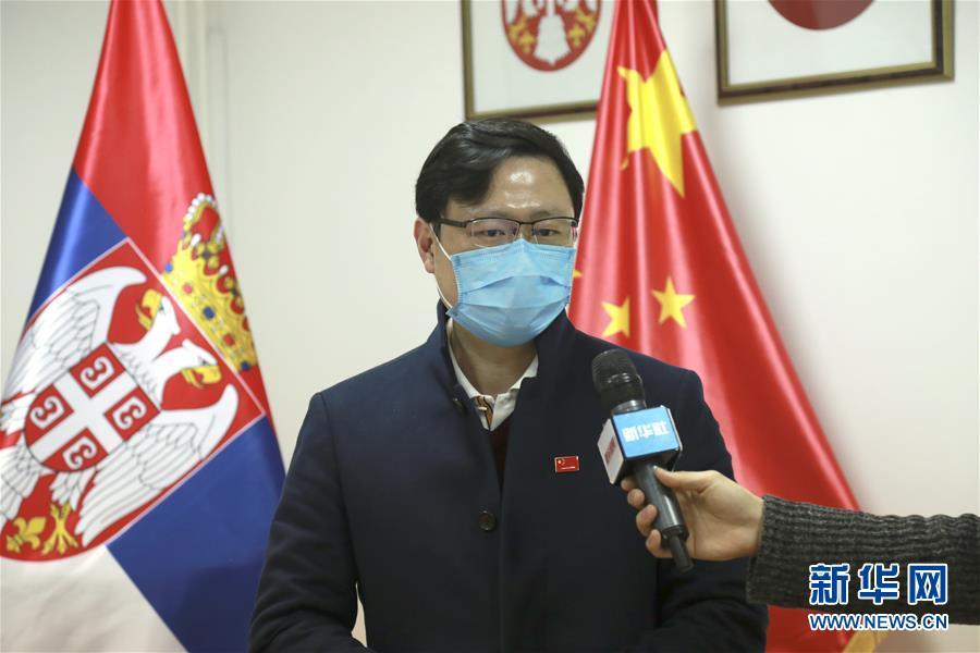 (國際疫情·圖文互動)(2)專訪:相信塞爾維亞定能戰勝疫情——訪中國赴塞爾維亞抗疫醫療專家組