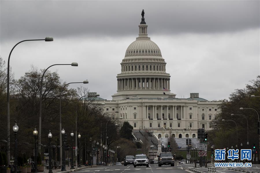(国际疫情)(2)美国国会参议院通过2万亿美元财政刺激计划