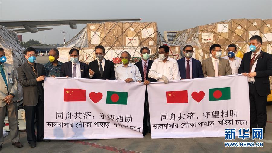 (圖文互動)(1)中國向孟加拉國提供緊急抗疫醫療物資援助