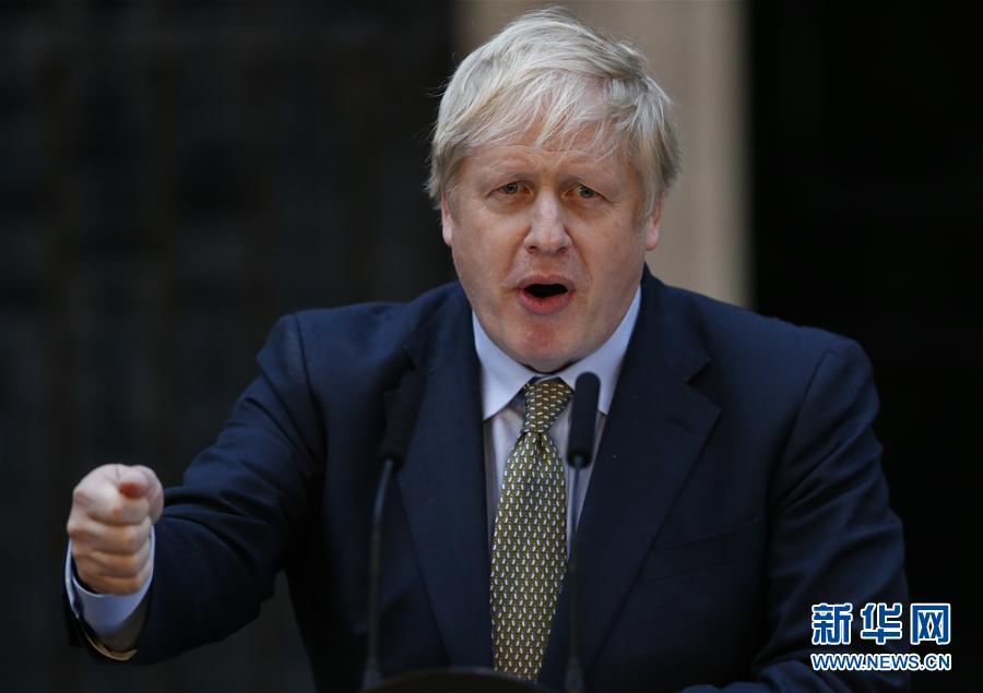 (國際疫情·XHDW)(1)英國首相鮑裏斯·約翰遜新冠病毒檢測呈陽性