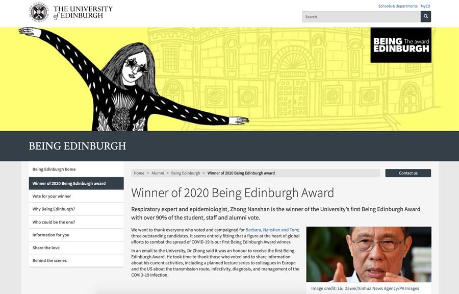 当之无愧!钟南山高票获评爱丁堡大学杰出校友