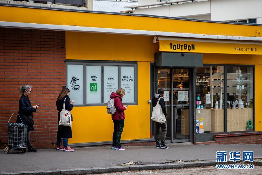 (國際疫情)(5)法國:疫情下的商戶
