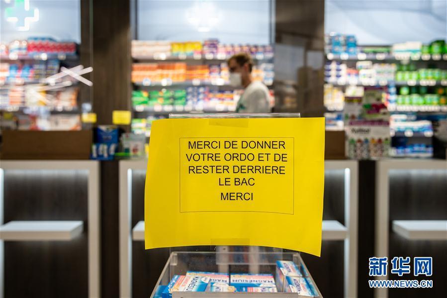(國際疫情)(8)法國:疫情下的商戶