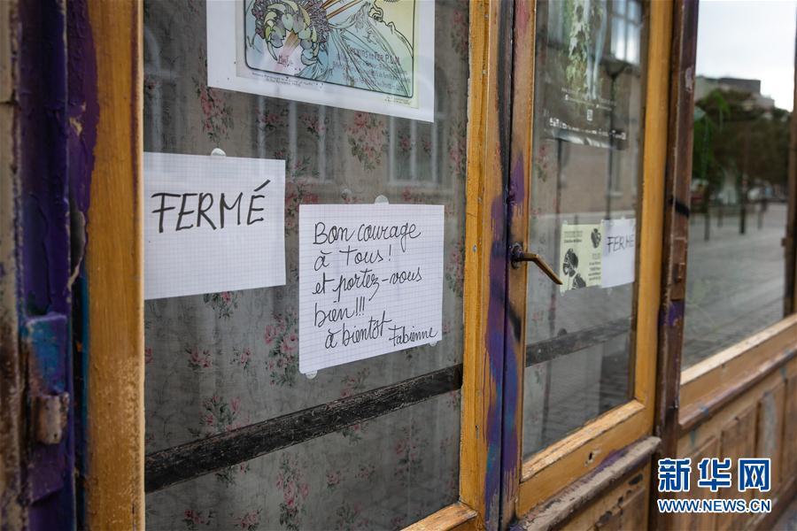 (國際疫情)(11)法國:疫情下的商戶