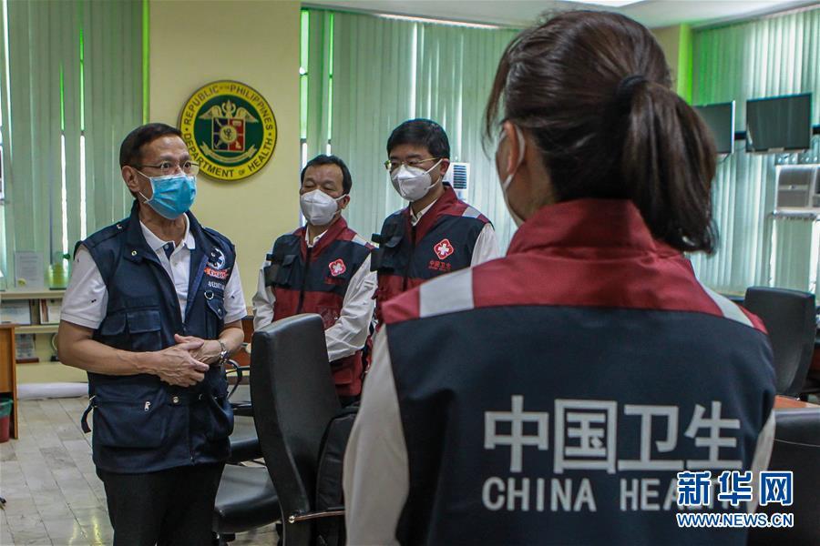 (國際疫情)(1)中國抗疫醫療專家組與菲律賓衛生部官員進行座談