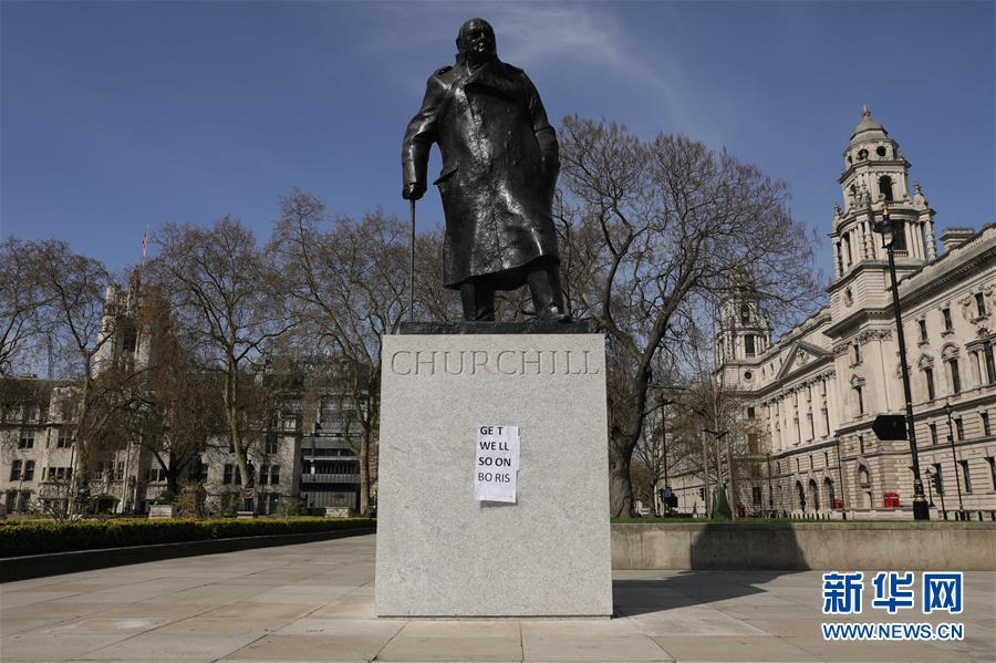 (国际疫情)(3)英国首相约翰逊被转入重症监护室