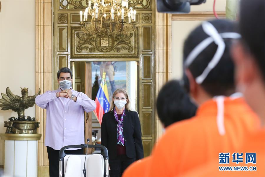 (國際疫情)(1)委內瑞拉總統馬杜羅會見中國抗疫醫療專家組