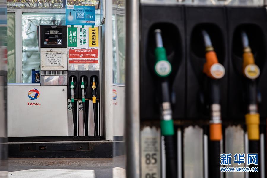 (國際)(1)減産計劃未及預期 國際油價再次下跌