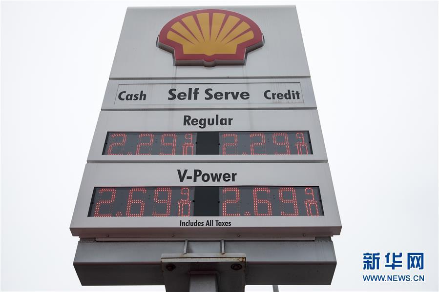 (國際)(2)減産計劃未及預期 國際油價再次下跌