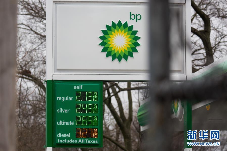 (國際)(3)減産計劃未及預期 國際油價再次下跌
