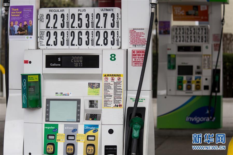 (國際)(4)減産計劃未及預期 國際油價再次下跌