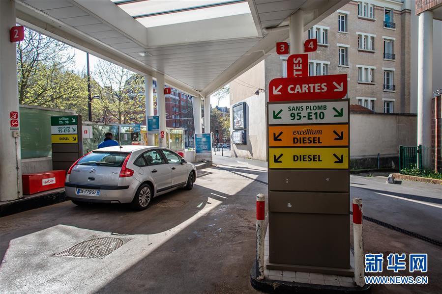 (國際)(6)減産計劃未及預期 國際油價再次下跌