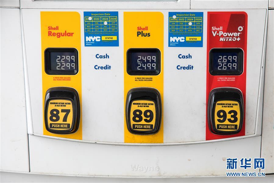 (國際)(7)減産計劃未及預期 國際油價再次下跌