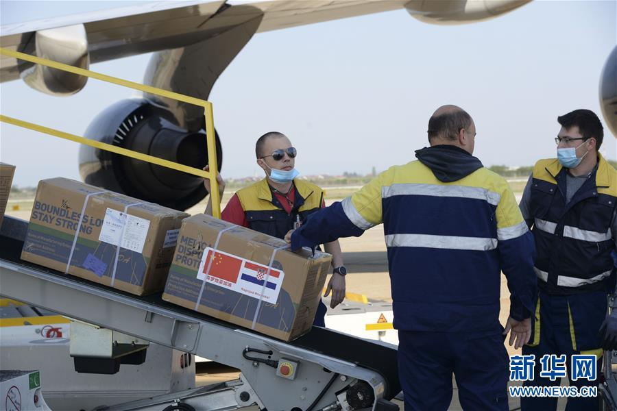 (国际疫情)(2)中国援助克罗地亚抗疫物资运抵萨格勒布