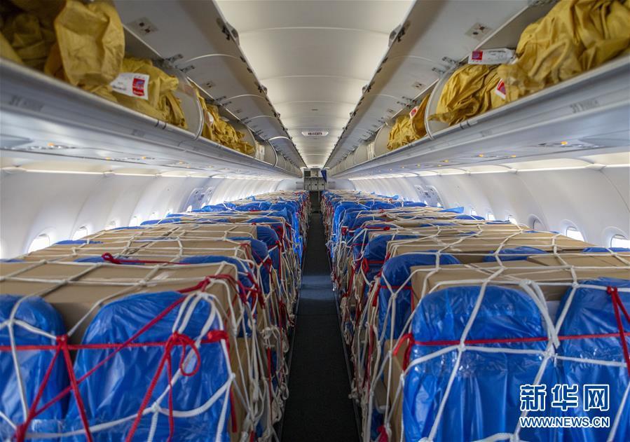 (聚焦疫情防控·圖文互動)(3)江西開通醫用防護物資國際航空貨郵包機