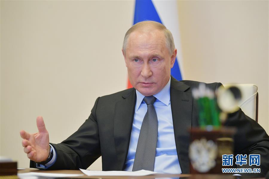 (国际疫情)(1)普京表示俄疫情形势恶化