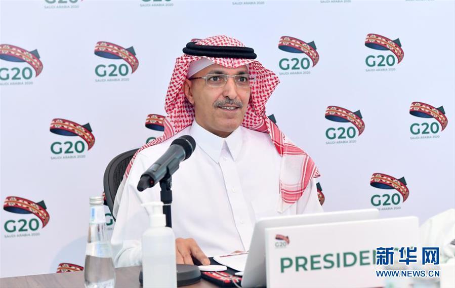 (国际)(2)G20财长和央行行长会议同意最贫困国家暂停偿还债务