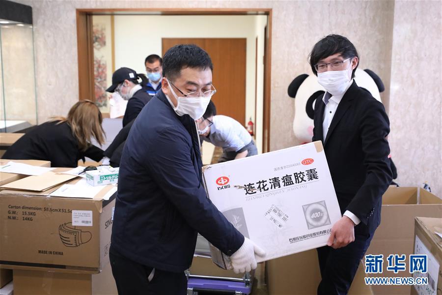 """(國際疫情)(1)中國駐日本大使館向在日留學生發放""""健康包"""""""