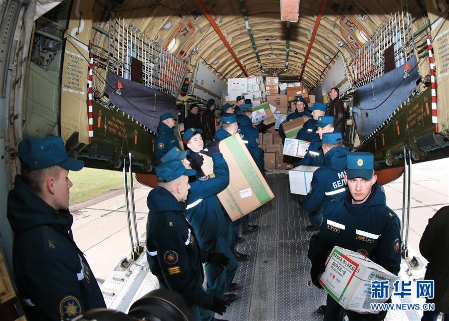 (國際疫情)(1)中國援助白俄羅斯新一批抗疫物資運抵明斯克