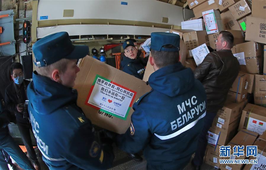 (國際疫情)(3)中國援助白俄羅斯新一批抗疫物資運抵明斯克