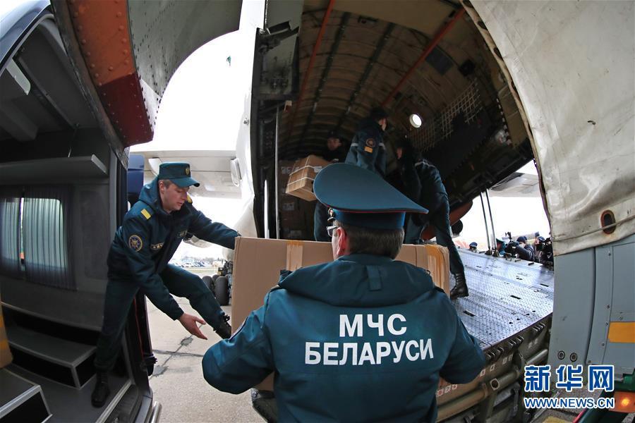 (國際疫情)(5)中國援助白俄羅斯新一批抗疫物資運抵明斯克