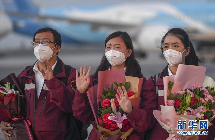 (聚焦疫情防控) (1)中国援助巴基斯坦抗疫医疗专家组圆满完成任务回国