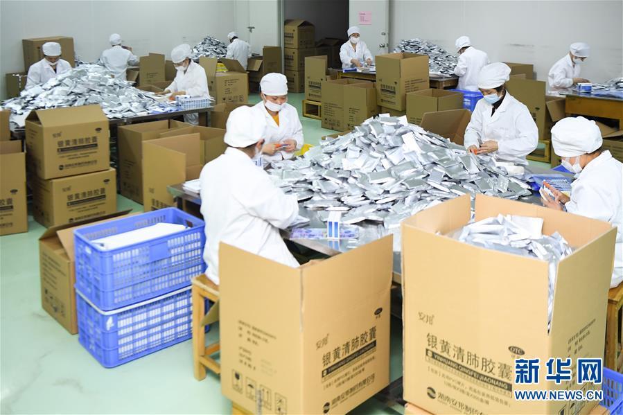 (聚焦疫情防控)(1)湖南浏阳:开足马力生产中成药