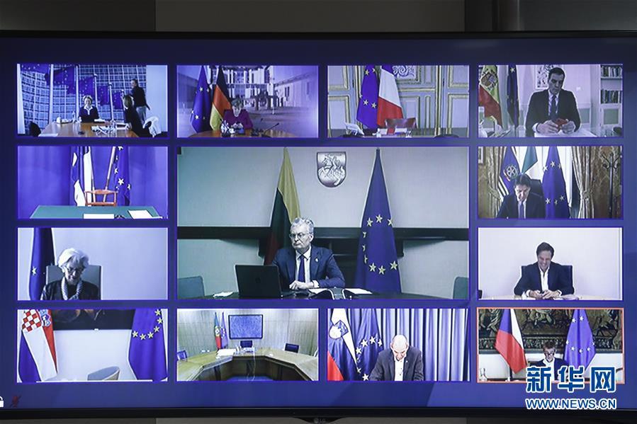 """(國際疫情)(2)歐盟成員國領導人同意設立""""恢復基金""""振興經濟"""