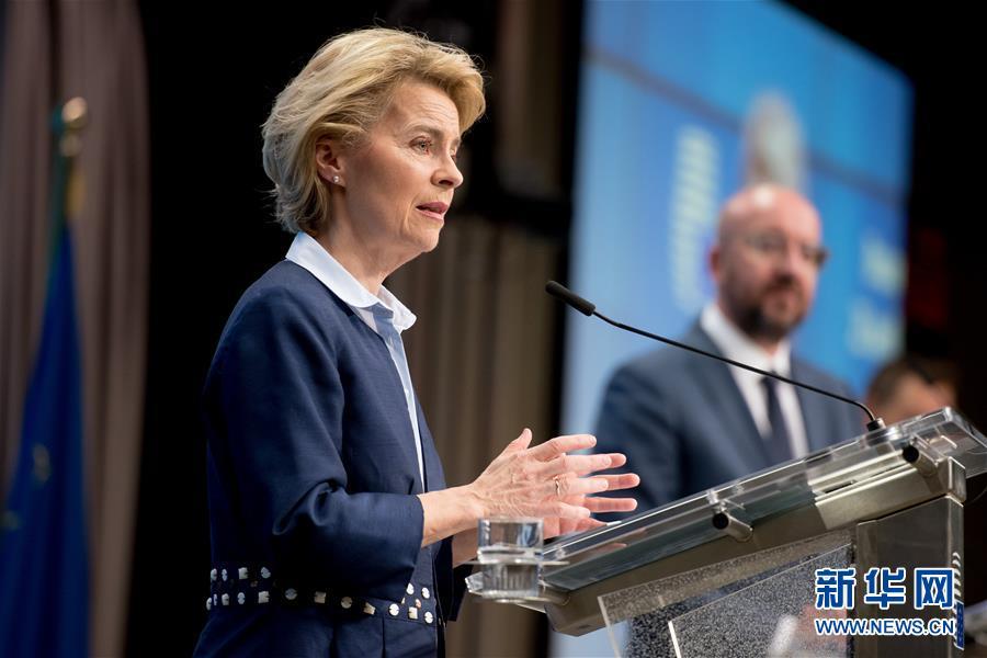 """(國際疫情)(3)歐盟成員國領導人同意設立""""恢復基金""""振興經濟"""
