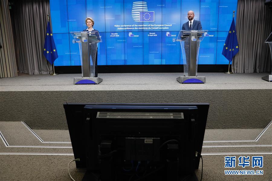 """(國際疫情)(4)歐盟成員國領導人同意設立""""恢復基金""""振興經濟"""