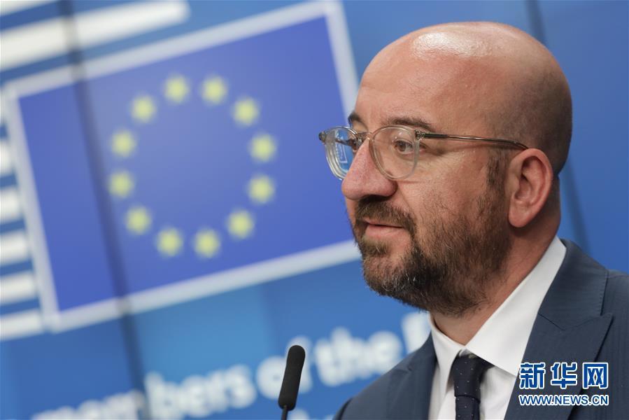 """(國際疫情)(5)歐盟成員國領導人同意設立""""恢復基金""""振興經濟"""