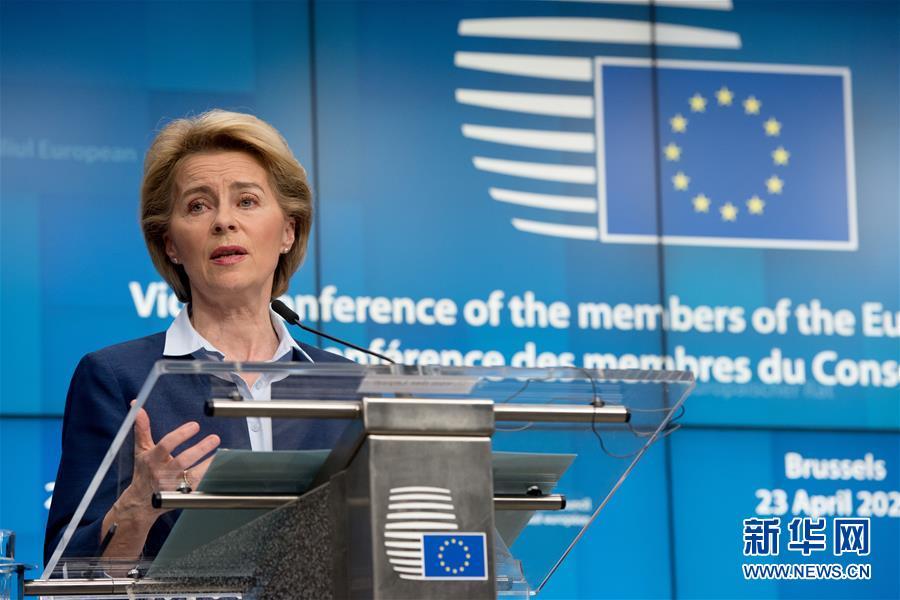 """(國際疫情)(6)歐盟成員國領導人同意設立""""恢復基金""""振興經濟"""