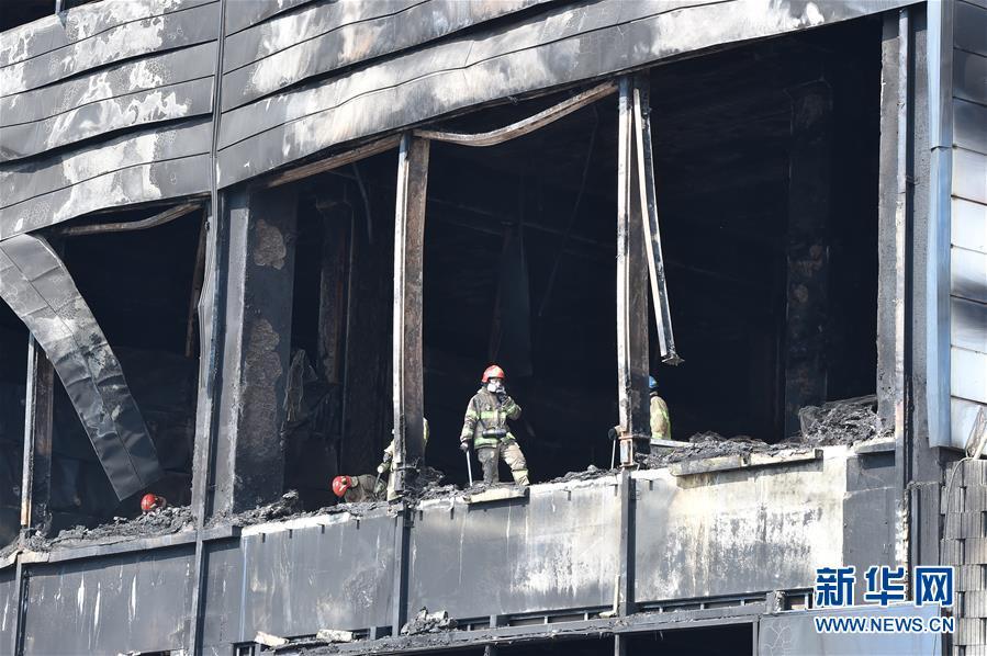 (国际)(4)一中国公民在韩国利川火灾中死亡