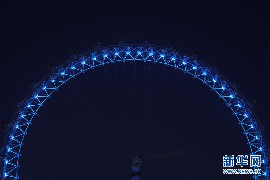 (國際疫情)(1)倫敦亮燈致敬醫護人員