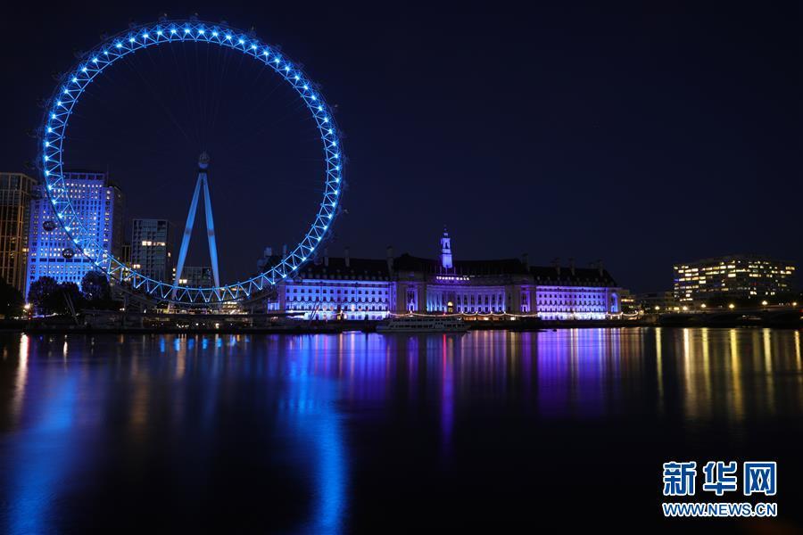 (國際疫情)(2)倫敦亮燈致敬醫護人員