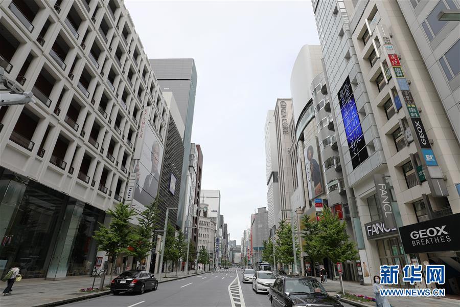 (國際疫情)(1)日本:全國緊急狀態延長