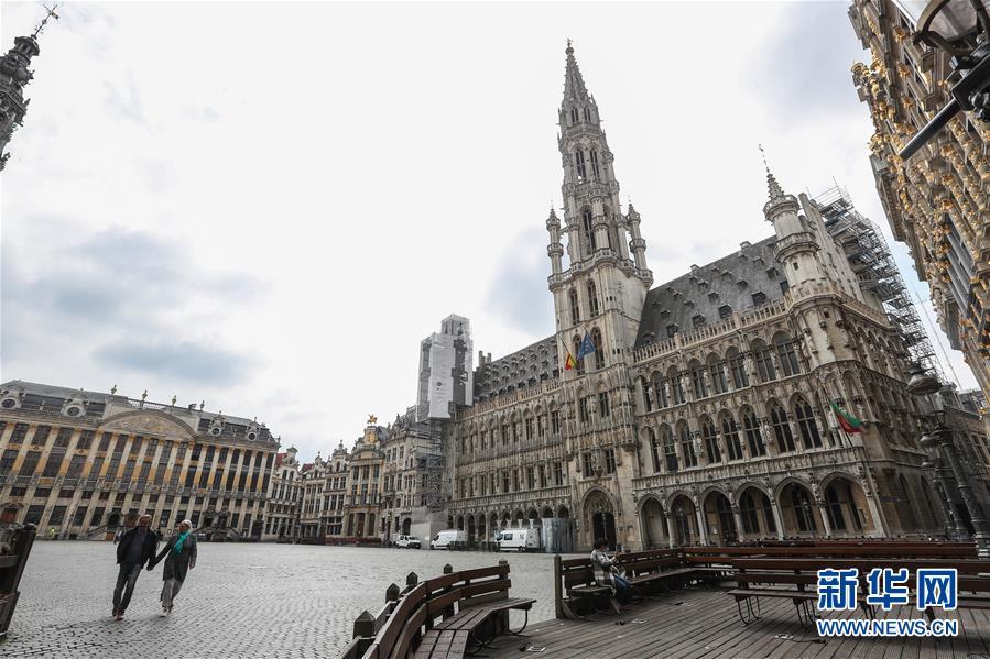 """(国际疫情)(1)比利时第一阶段""""解禁""""计划启动"""