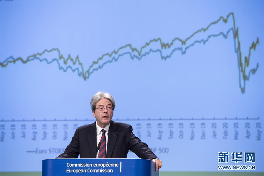 (國際)(1)歐盟委員會預計歐盟經濟今年萎縮7.5%