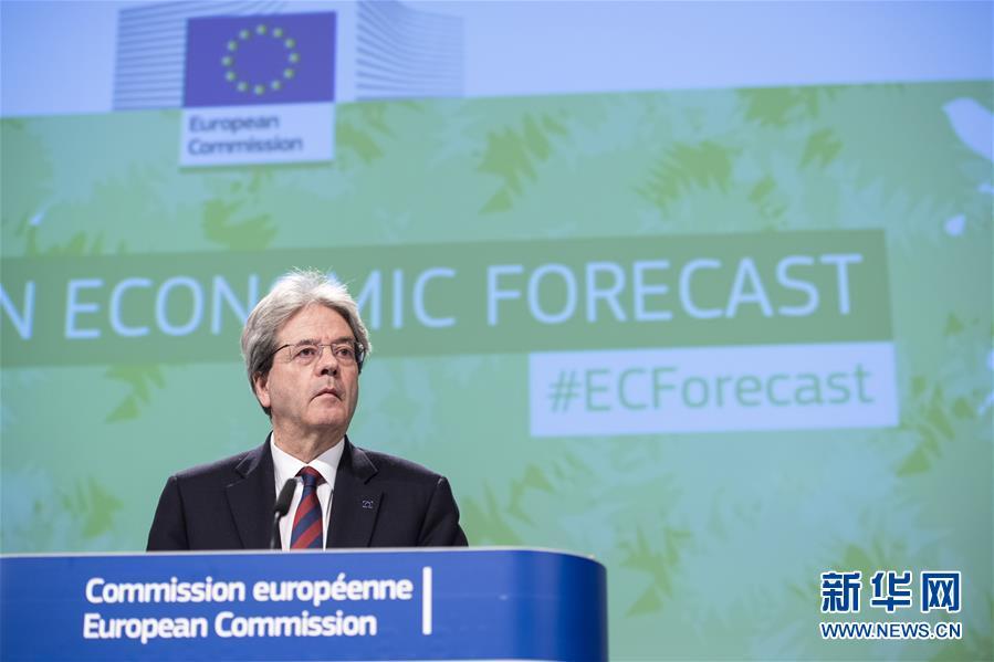 (國際)(4)歐盟委員會預計歐盟經濟今年萎縮7.5%