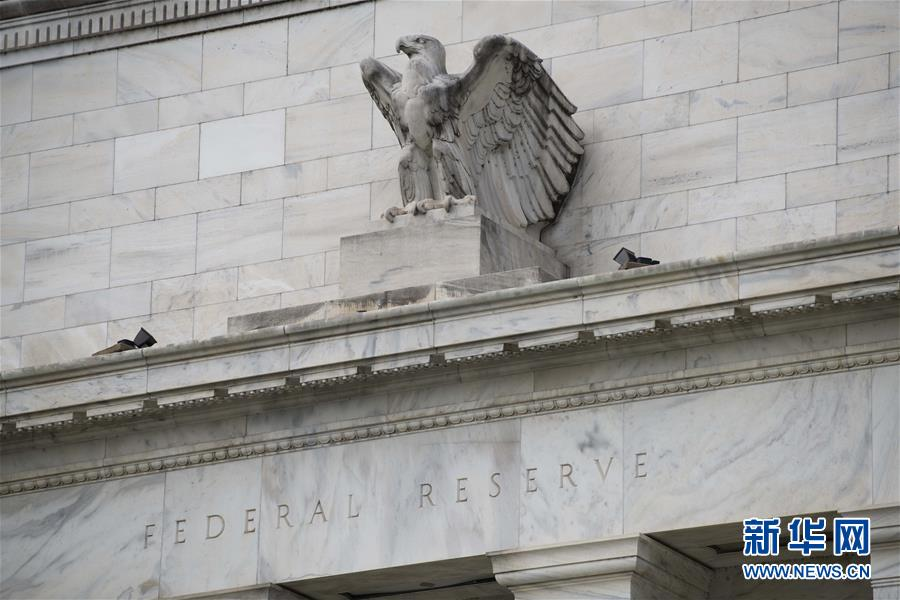 (國際)(2)美聯儲警告新冠疫情對美國經濟前景構成相當大風險