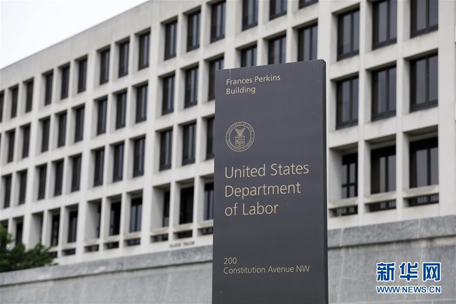 美国4月失业率飙升至14.7% 疫情沉重打击
