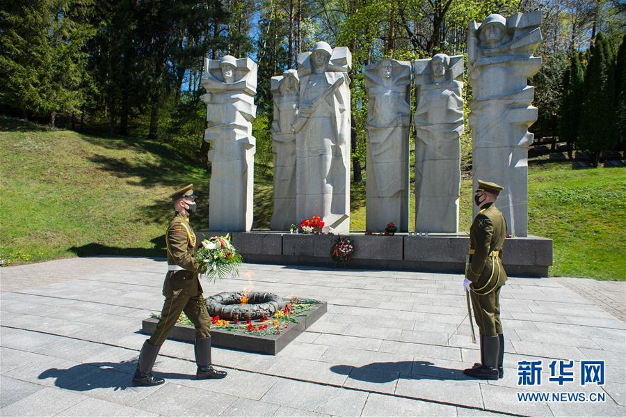 (国际)(1)立陶宛举行活动纪念反法西斯战争胜利75周年