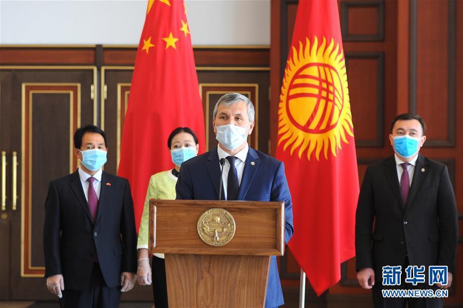 (国际)(1)吉副总理:中方援助物资将进一步提升吉抗疫能力