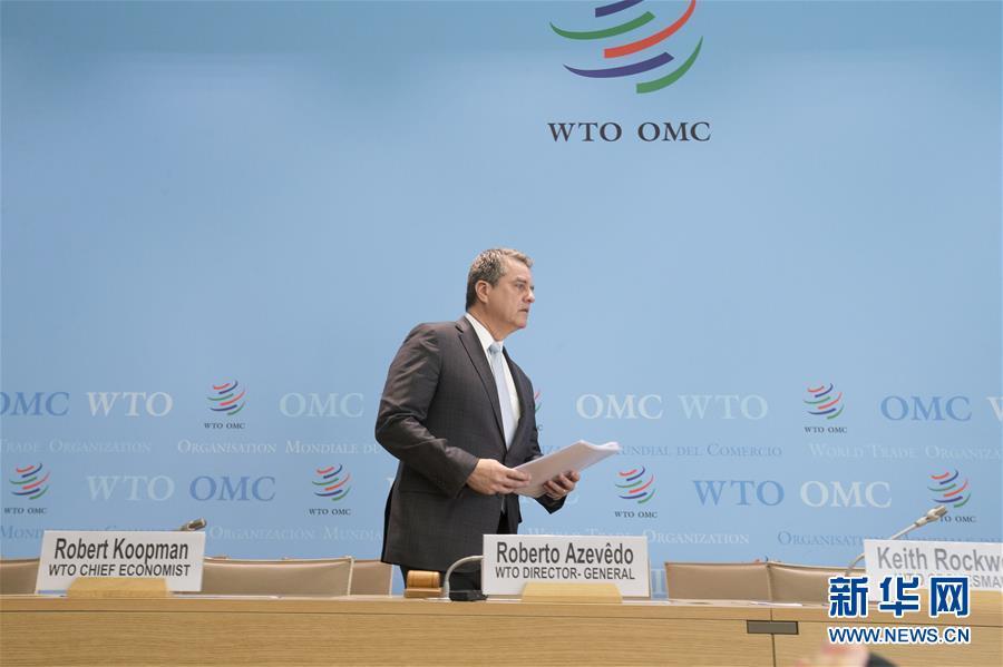 (国际)(1)世界贸易组织总干事阿泽维多将提前结束任期