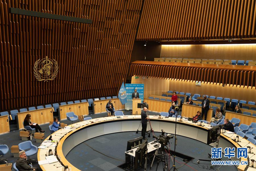 (世界卫生大会)(1)世卫大会开幕 谭德塞呼吁全球团结抗疫